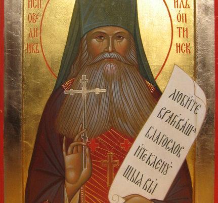 Божественная Литургия в день памяти преподобноисповедника Рафаила Оптинского