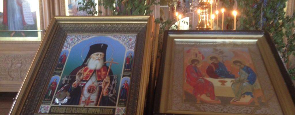 День памяти святителя Луки Крымского